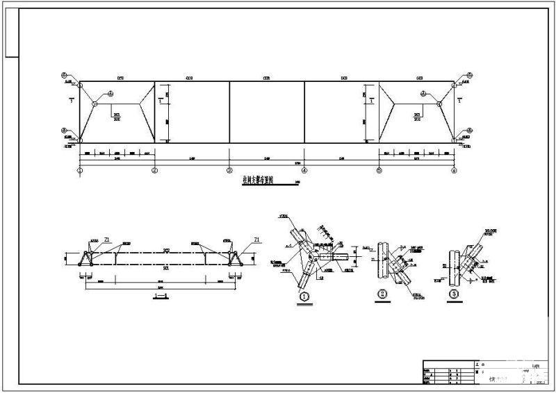 建筑结构设计说明 - 4