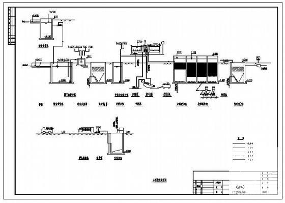 污水处理工程施工图 - 1