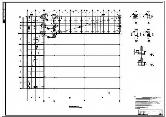 建筑结构基础设计 - 2