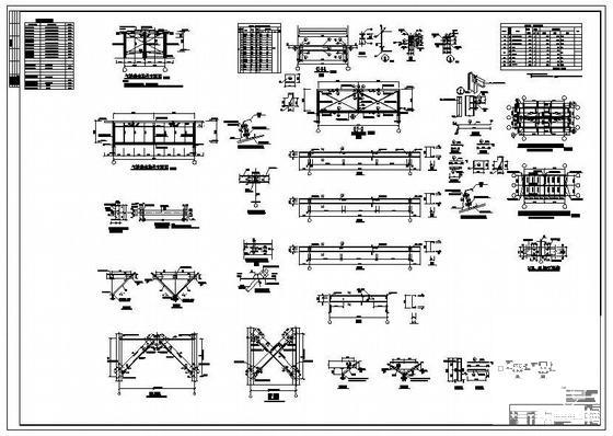 建筑结构基础设计 - 4