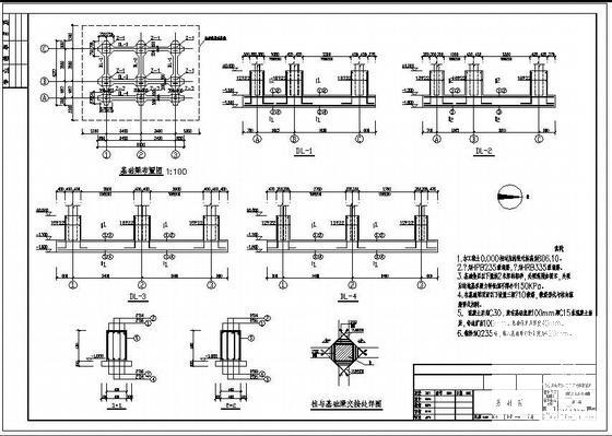 钢框架建筑施工图 - 2