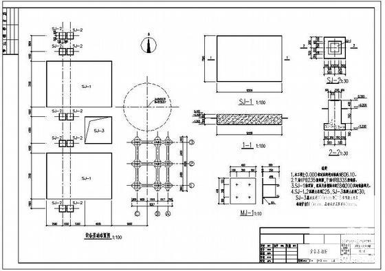 钢框架建筑施工图 - 3