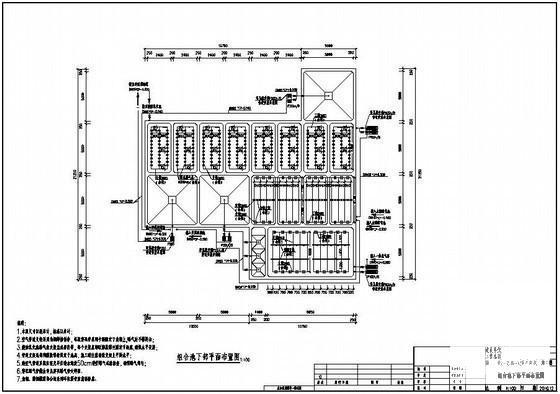 水处理工程施工图 - 3