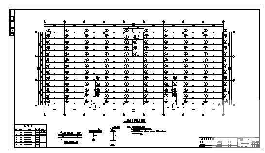 钢结构办公楼图纸 - 2