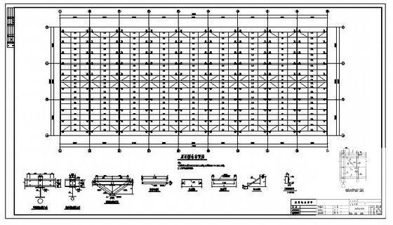 钢结构办公楼图纸 - 3