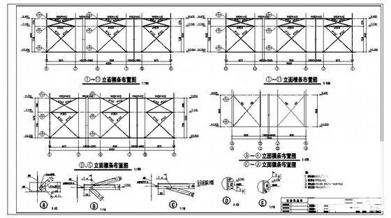 生产车间施工图 - 4