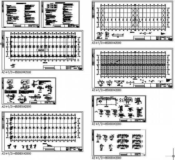 钢结构建筑施工图 - 2