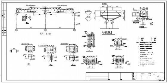 钢结构建筑施工图 - 4