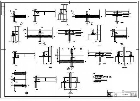 厂房办公楼设计 - 4