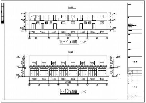 钢混结构办公楼 - 1
