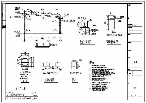 钢混结构办公楼 - 2