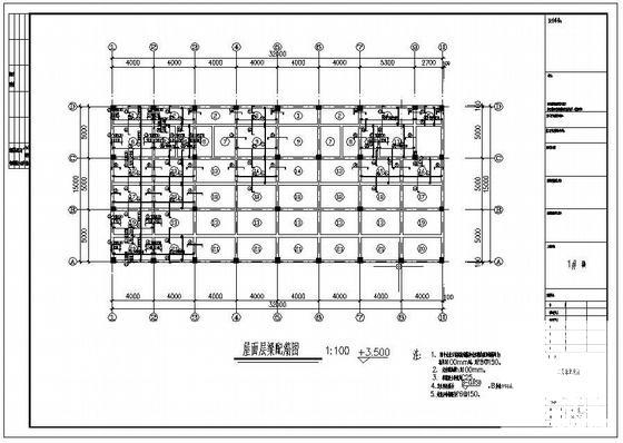 钢混结构办公楼 - 3