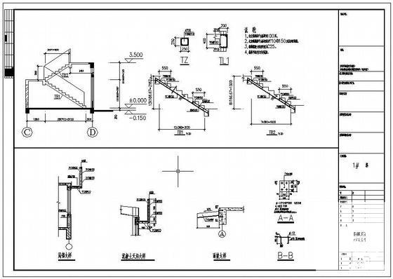 钢混结构办公楼 - 4