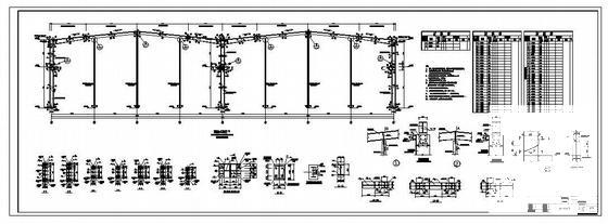 车间建筑结构 - 2