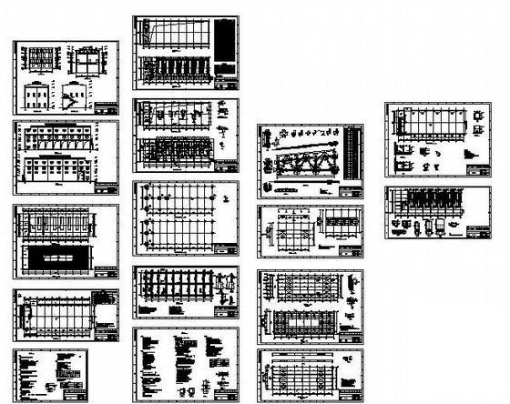 建筑施工图设计说明 - 1