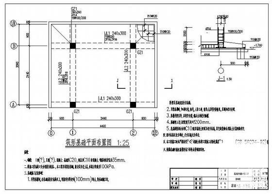 电梯井结构大样图 - 2