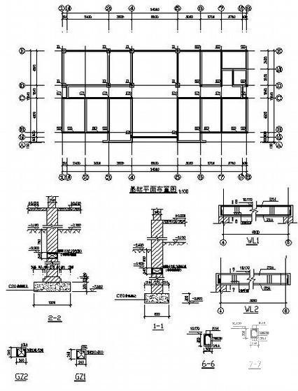 砌体结构条形基础 - 1