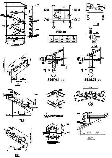 砌体结构条形基础 - 4