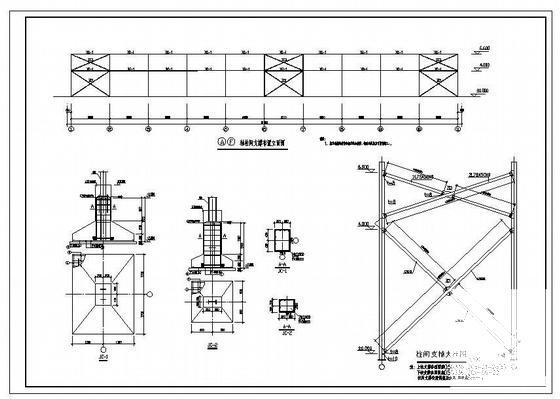 厂房结构设计说明 - 3