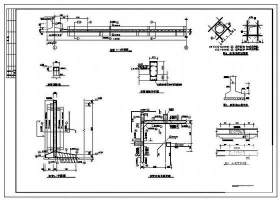 建筑图纸设计说明 - 4