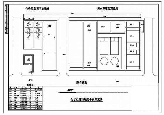 废水处理施工图 - 2