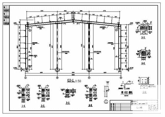 建筑结构设计说明 - 3