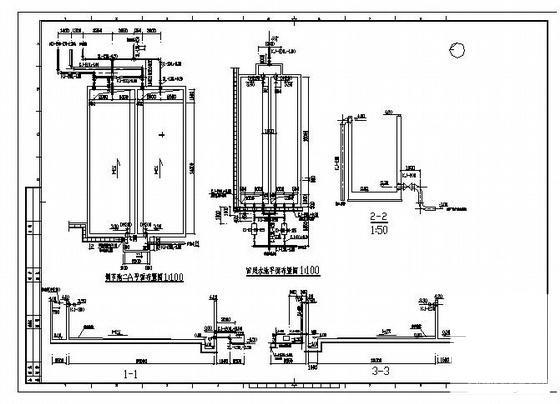 生活污水处理施工图 - 3
