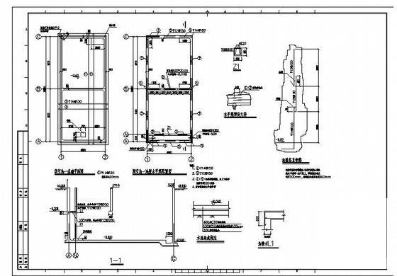 生活污水处理施工图 - 4