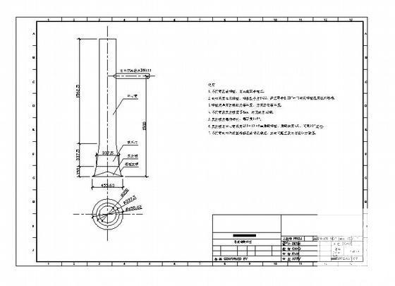 污水处理工艺图纸 - 4