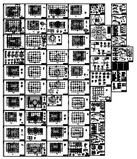 建筑基础结构 - 2