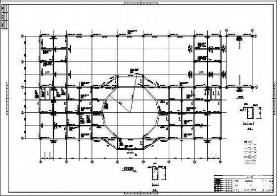 建筑基础结构 - 4