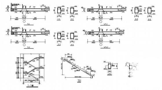 砌体结构抗震设计 - 4