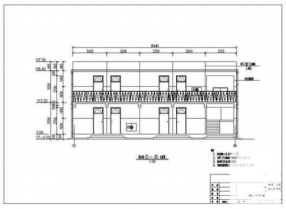 综合楼建筑施工图 - 1