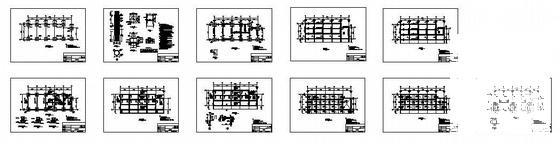 综合楼建筑施工图 - 2
