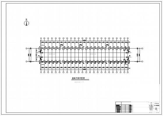 建筑结构抗震 - 2