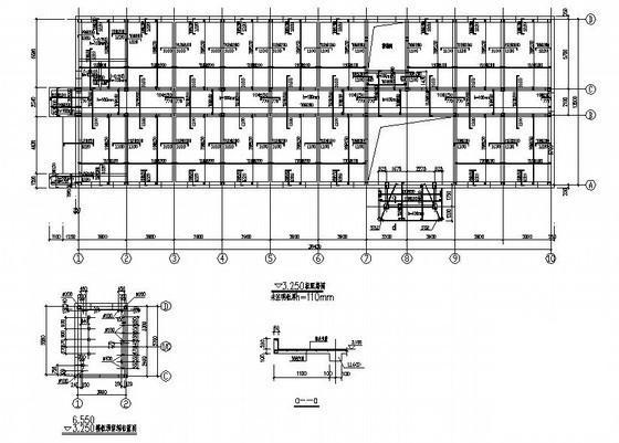 办公楼结构设计图纸 - 1