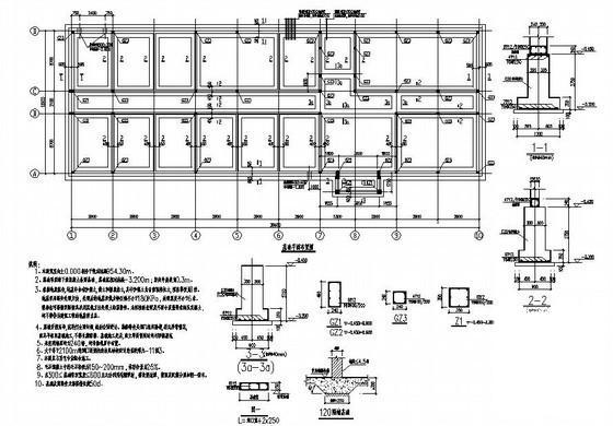办公楼结构设计图纸 - 3