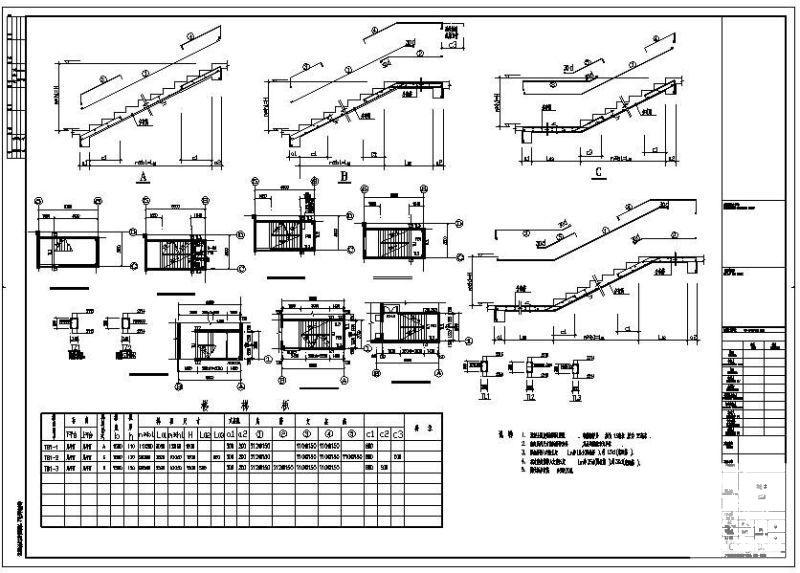 办公楼框架结构设计 - 4