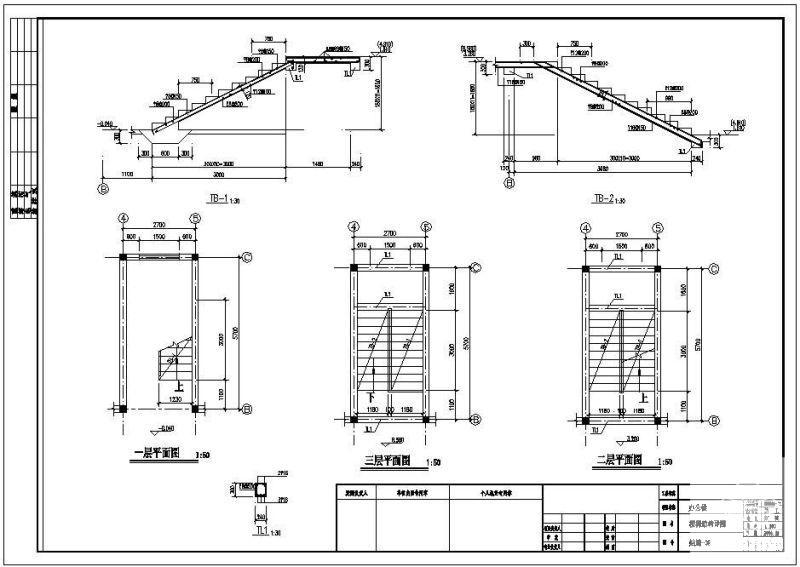 办公楼全套建筑图纸 - 3