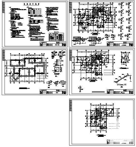 办公楼基础结构 - 1