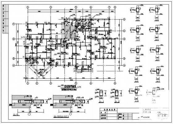 办公楼基础结构 - 2