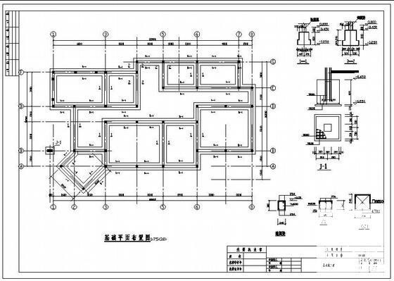 办公楼基础结构 - 3
