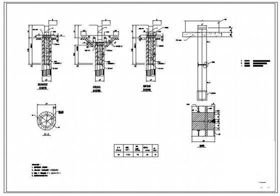 单层建筑施工图 - 4