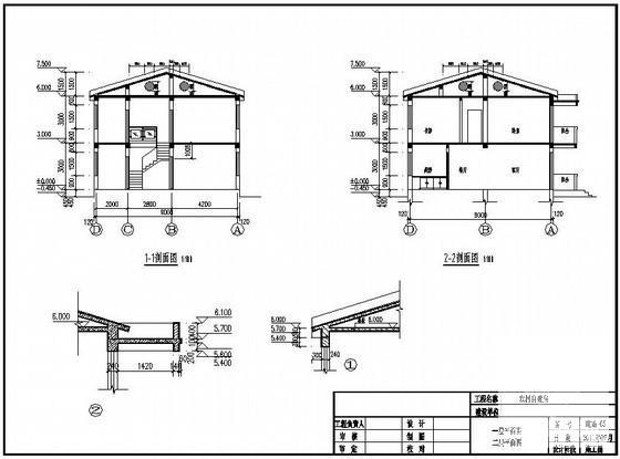 建筑施工图设计说明 - 4