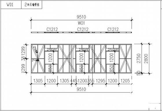 木结构结构设计 - 3
