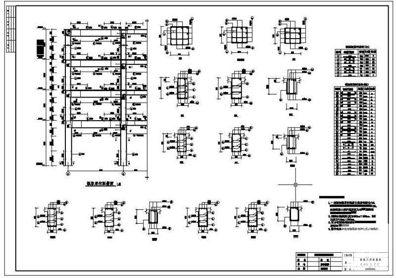 综合办公楼毕业设计 - 3
