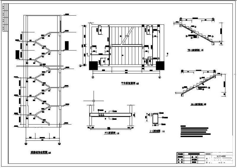 综合办公楼毕业设计 - 4