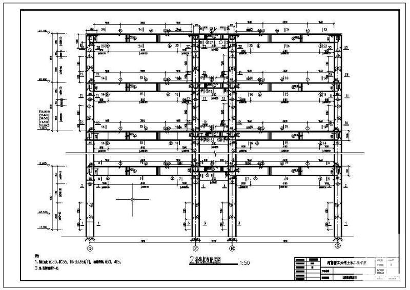 框架结构设计计算书 - 3