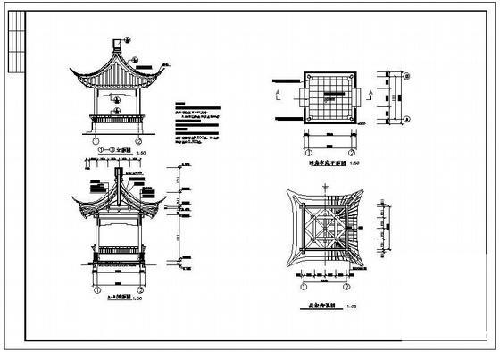 木结构结构设计 - 1