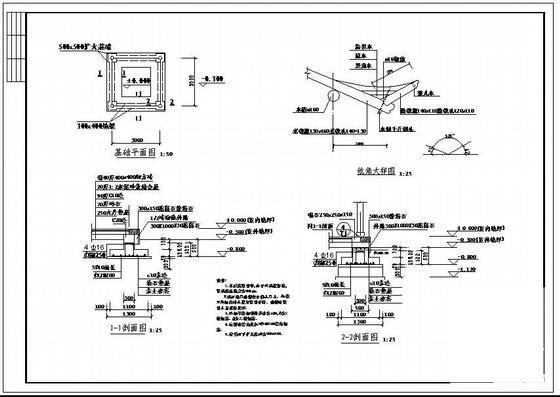 木结构结构设计 - 2